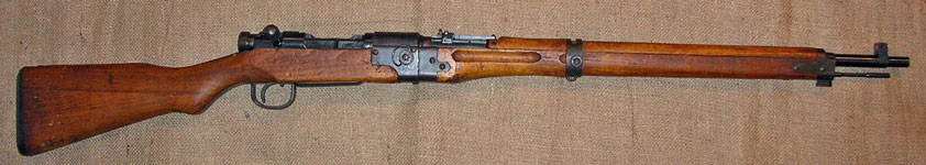 Nambu World: Arisaka Type 2 Paratroop Rifle